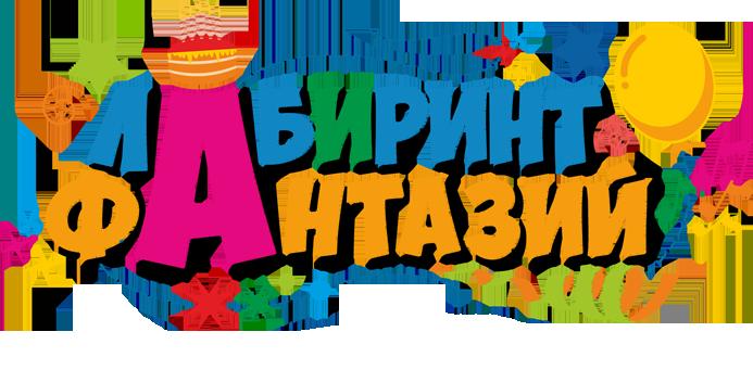 Праздник в Челябинске